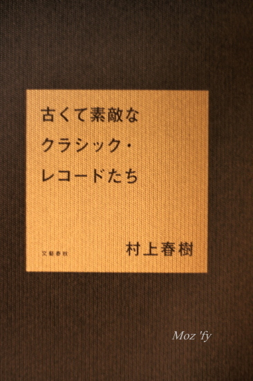 IMG_4270-122.jpg