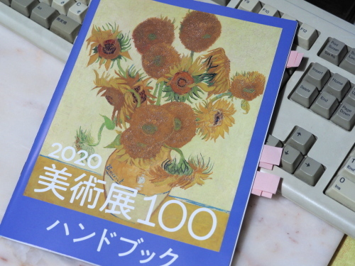 P1130009-12.jpg