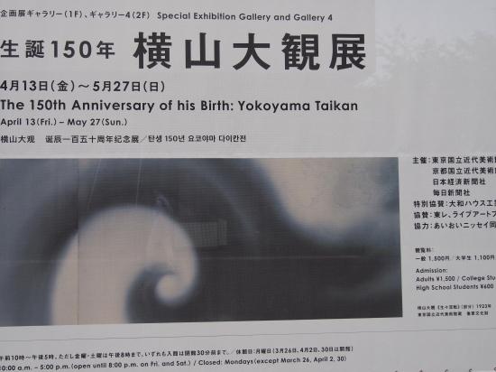 P5260095-12.jpg