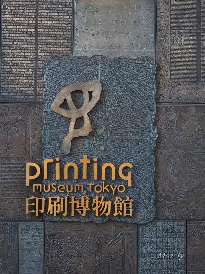 PC080064-12.jpg