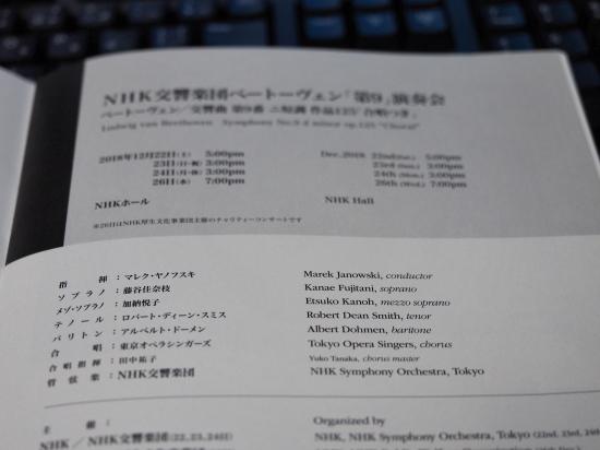 PC230012-12.jpg
